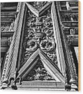 Alwyn Court Building Detail 6 Wood Print