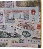 An Image Of Chinas Colorful Paper Money Wood Print