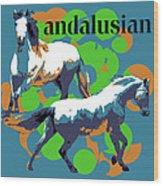 Andalusian Wood Print