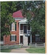 Appomattox County Court House 1 Wood Print by Teresa Mucha