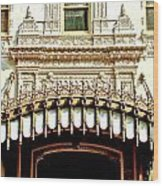 Architectural Detail New Orleans Wood Print