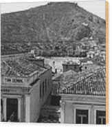 Argos Greece - C 1907 Wood Print