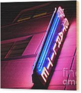 Starlite Hotel Art Deco District Miami 4 Wood Print