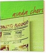 Asada Choke - Izo Wood Print by Joe Jake Pratt
