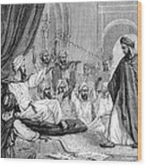 Averroes, Islamic Physician Wood Print