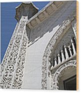 Baha'i Temple Wilmette Wood Print
