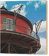 Baltimore Lighthouse Wood Print