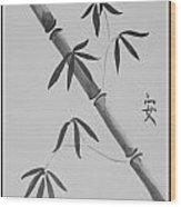 Bamboo Art In Black And White Wood Print