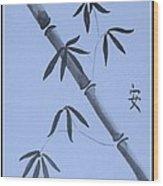 Bamboo Art In Cyan Wood Print