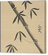 Bamboo Art In Sepia Wood Print