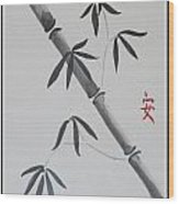 Bamboo Art Wood Print