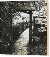 Bamboo Garden - 1 Wood Print