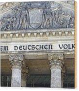 Berliner Reichstag Wood Print