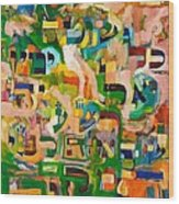 Better One Be Known As An Idiot All His Days Then To Be Wicked Before Hashem A Single Moment. Wood Print