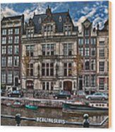Beulingsluis. Amsterdam Wood Print