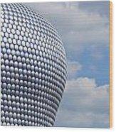 Birmingham Modern Building Wood Print