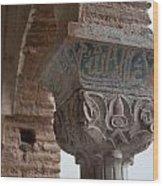 Blue Detail Column Wood Print