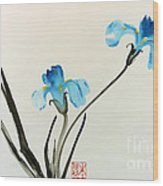 blue iris II Wood Print
