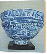 Blue Shaman's Bowl Wood Print