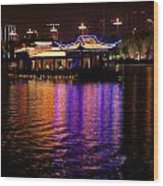 Boat Cruise On Guilin River Wood Print