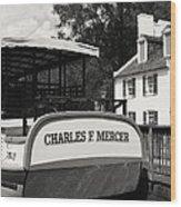 Boat House Blues Wood Print