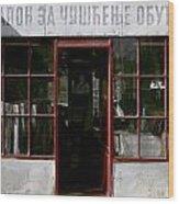 Bootblack. Belgrade. Serbia Wood Print