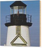 Brant Point Lighthouse Wood Print