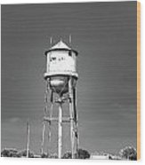 Broad Ave Watertower Memphis Wood Print