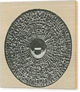 Bronze Compass, Ming Dynasty Wood Print