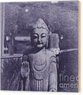 Buddhas Words Wood Print