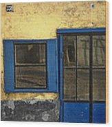 Bulevar Revolucije 358. Belgrade. Serbia Wood Print