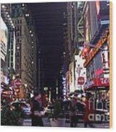 Busy Sidewalks Of The City Wood Print