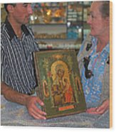Buying Icon In Jerusalem Wood Print
