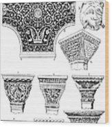 Byzantine Ornament Wood Print