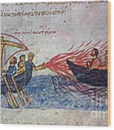 Byzantine Sailors  Wood Print