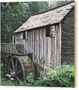 Cade's Grist Mill Wood Print by Barry Jones