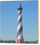 Cape Hatteras Lighthouse - Outer Banks - Christmas Card Wood Print