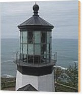 Cape Meares Lighthouse Wood Print