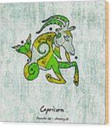 Capricorn Artwork Wood Print