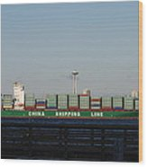 Cargo Ship In Seattle Wood Print