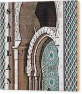 Casablanca Mosque Wood Print by Linda  Parker