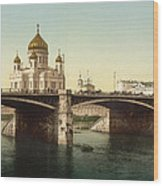 Cathedral Of Christ The Saviour - Moscow Russia Wood Print