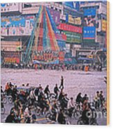China Chengdu Morning Wood Print by First Star Art