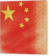 China Flag Wood Print