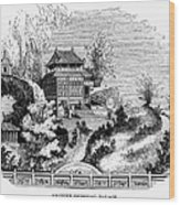 China: Imperial Palace Wood Print