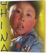 Chinese Boy Wood Print