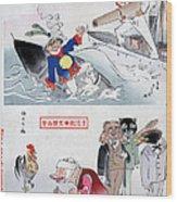 Chinese Cartoon, 1895 Wood Print