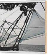 Chinese Fishing Net Wood Print