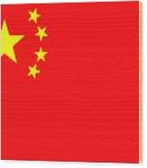 Chinese Flag Wood Print