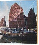 Chinese Junk Wood Print